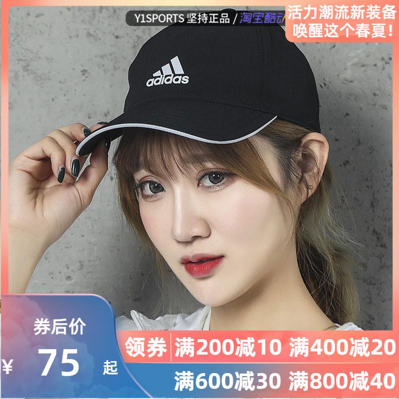 Mũ Adidas mũ nam mũ nữ 2020 mũ thể thao mới mũ bóng chày mũ thoáng khí giản dị FK0877 - Mũ thể thao