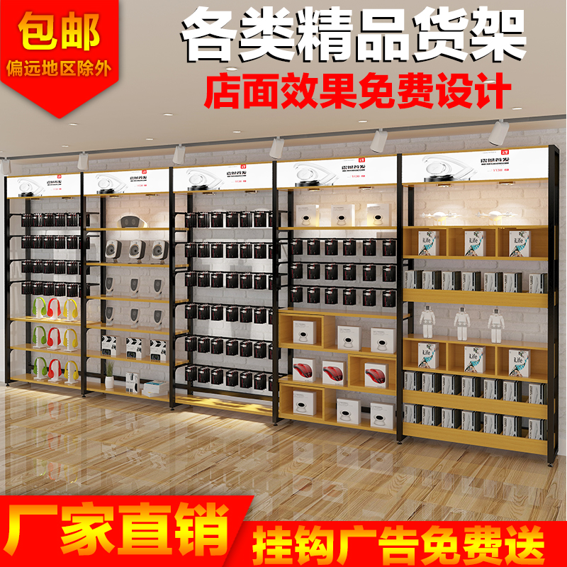 New mobile phone accessories cabinet goods jewelry store REMAX goods  display cabinet millet double-sided island shelf counter
