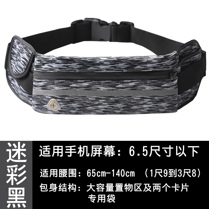 CAMOUFLAGE BLACK (STANDARD WATERPROOF)