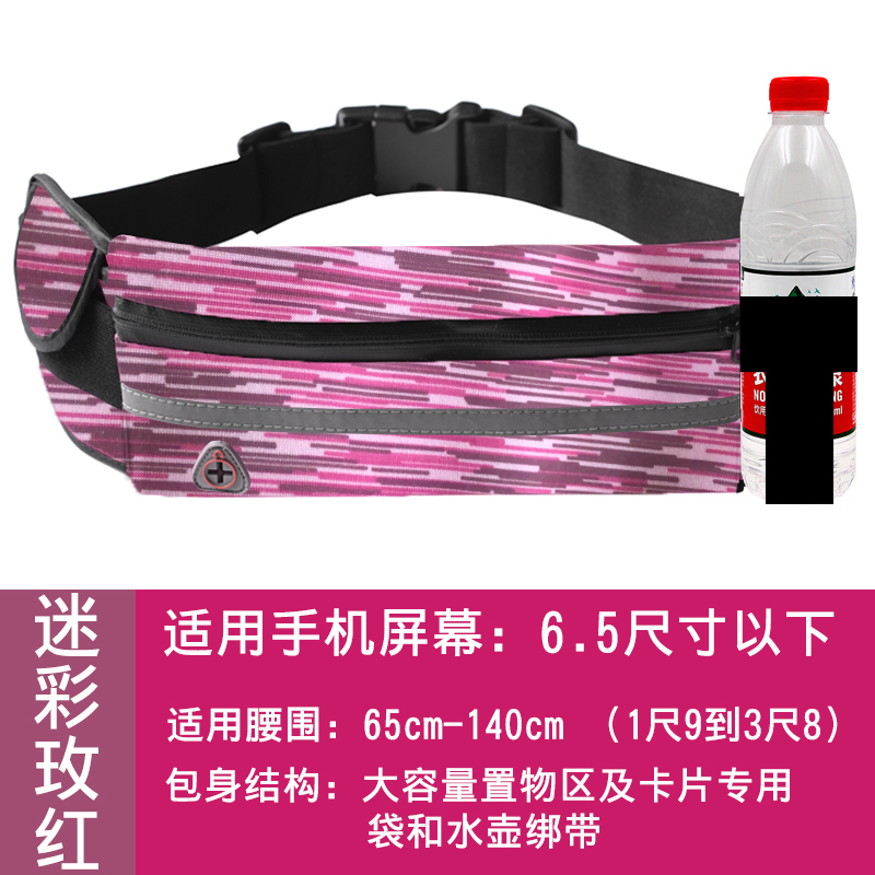 CAMOUFLAGE ROSE RED (WATER BOTTLE WATERPROOF)