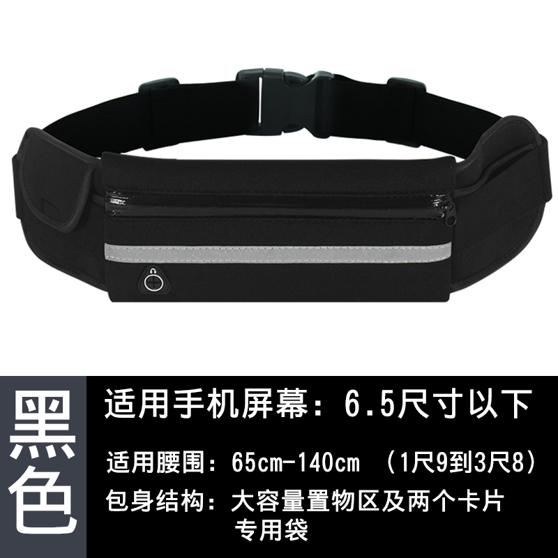 BLACK (STANDARD WATERPROOF)