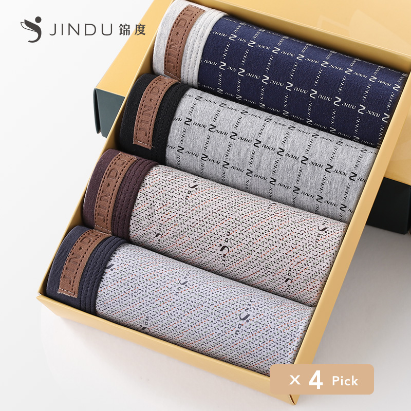 Jindu 4 pieces of men's underwear plaid large-size cotton breathable flat-angle dins men's four-corner shorts head