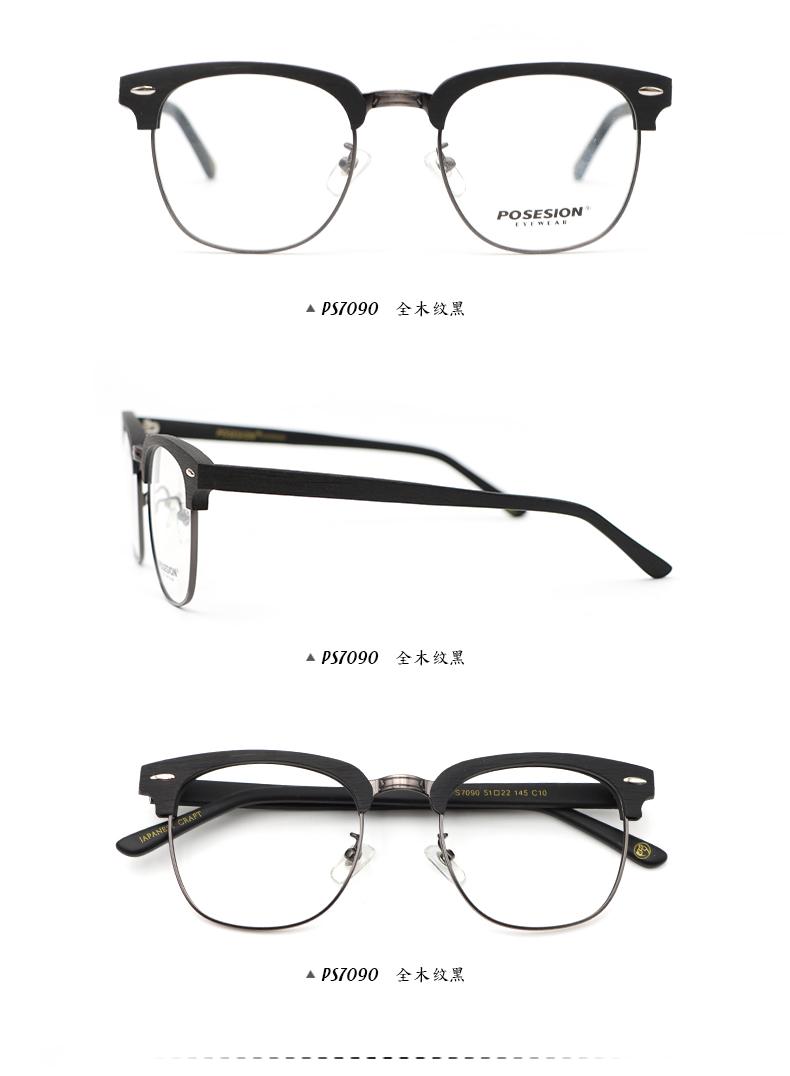潮牌復古半框眼镜框大脸眼镜架潮男近视眼睛框女木质详细照片