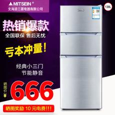 Автомобильный холодильник Маленький холодильник мини-118 литров