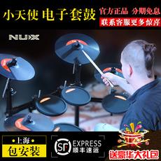 Электронный барабан