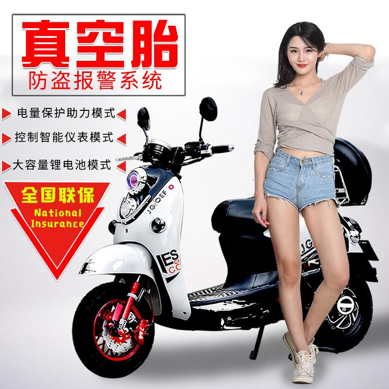 Маленький черепаха король электрический автомобиль электрический мотоцикл велосипед 48V60V72V аккумулятор автомобильный взрослый мужские и женские Шаг мощности панель автомобиль