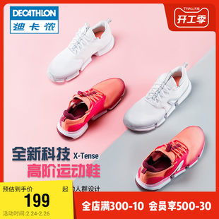 Decathlon sports shoes women summer breathable mesh light white thick casual shoes women's shoes running shoes feel