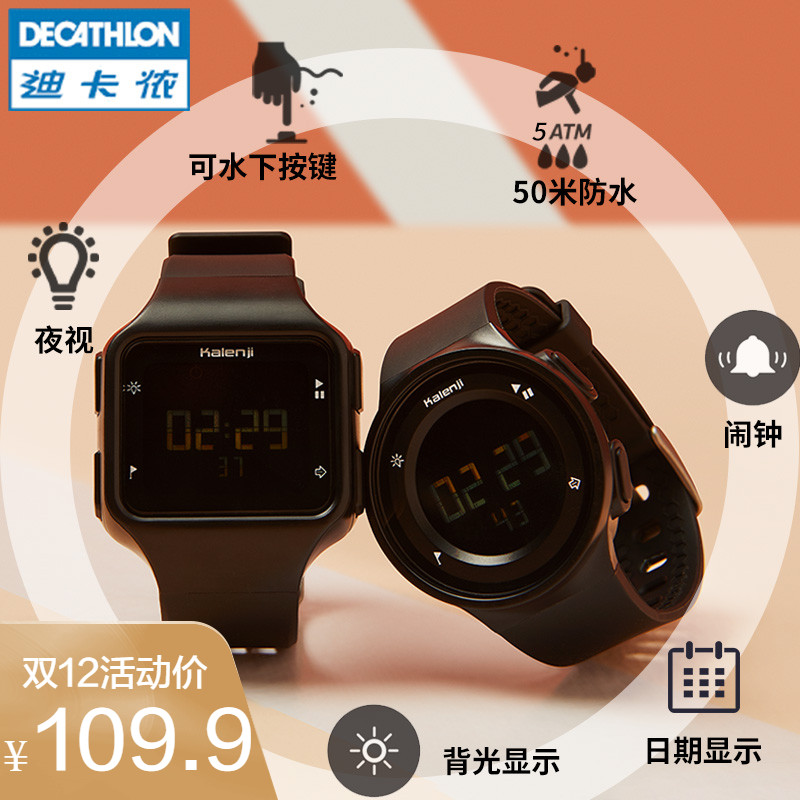 Decathlon sports watch male electronic watch female student waterproof electronic intelligent multifunctional swimming children RUNK