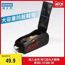 Decathlon storage breathable basketball shoes soccer training kits travel sports bag mesh bag shoe RUNA