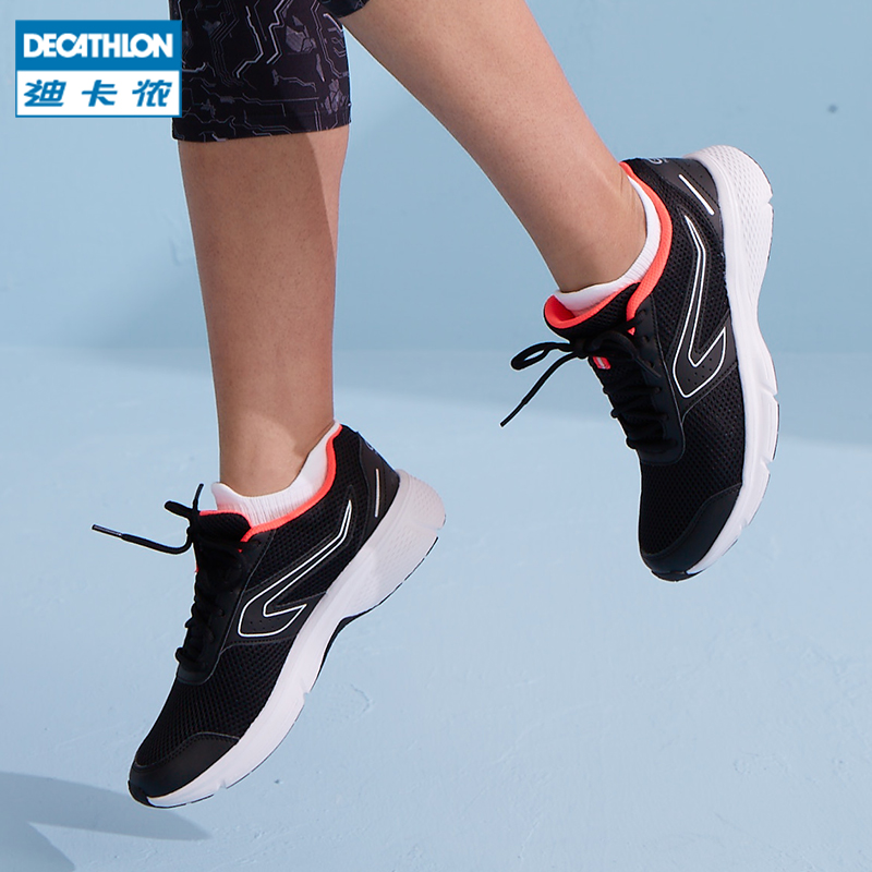 Decathlon flagship store official sports shoes ladies