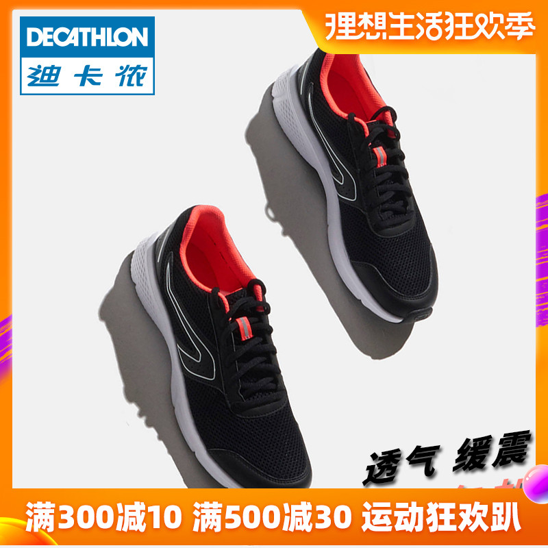 353e610a0cb Decathlon flagship store official sports shoes ladies summer lightweight  authentic breathable running shoes mesh running shoes RUNS