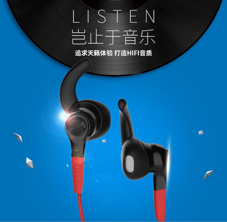 迪卡侬运动耳机男女线控带麦入耳式重低音通话跑步音乐多功能详细照片