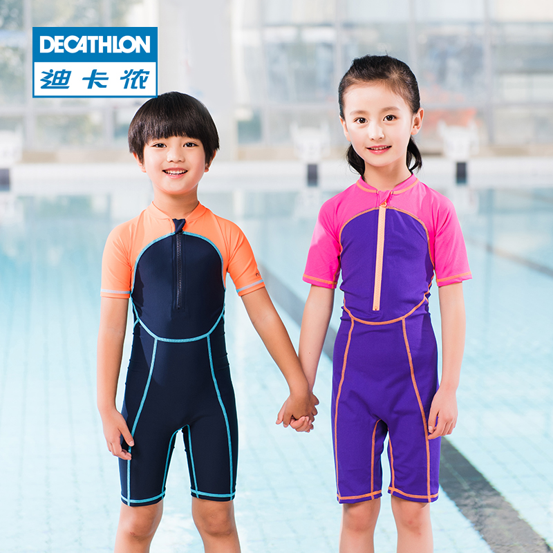 063b099de3a27 ... Decathlon children's sunscreen one-piece swimsuit swimming trunks suits girls  boys and girls swimwear NAB