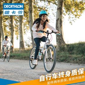 Велосипеды детские,  Следовать карта леннон 24 дюймовый ребенок велосипед девочки подростков скорость V тормоз 8-12 лет POPLYKBTWIN, цена 8839 руб