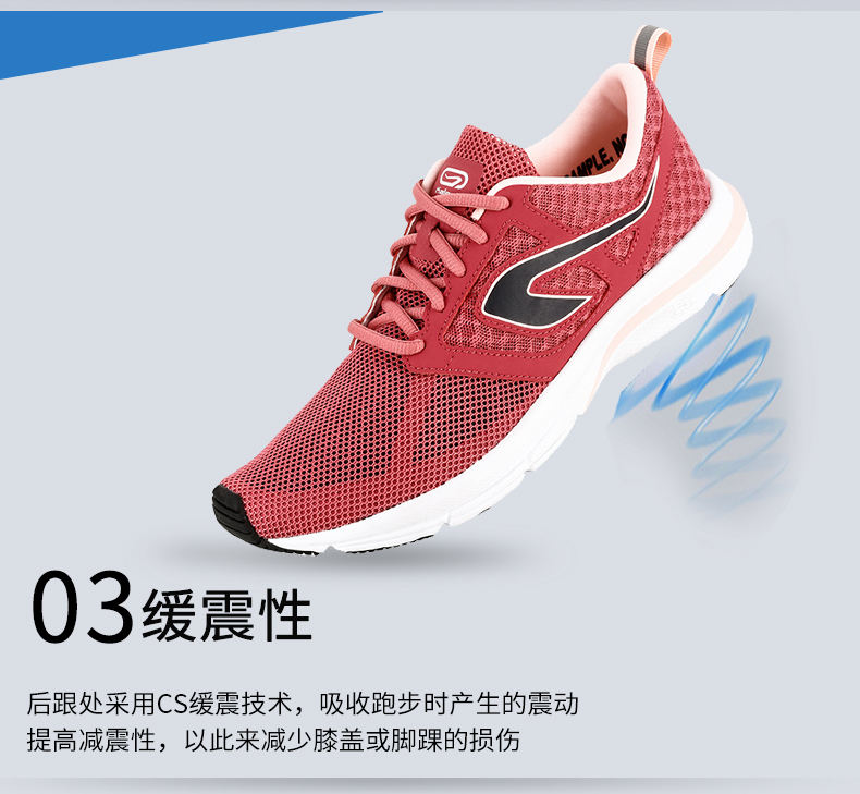 Decathlon flagship store authentic running shoes ladies