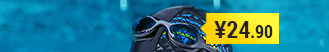 Maillot de bain homme DECATHLON    en spandex - Ref 2501807 Image 54