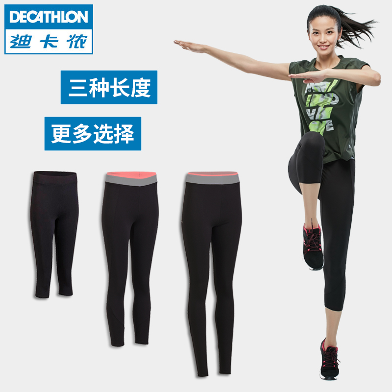 fbe58fad8b ... Decathlon official flagship store tights women's fitness wear stretch  tight yoga running fast dry FIC WE