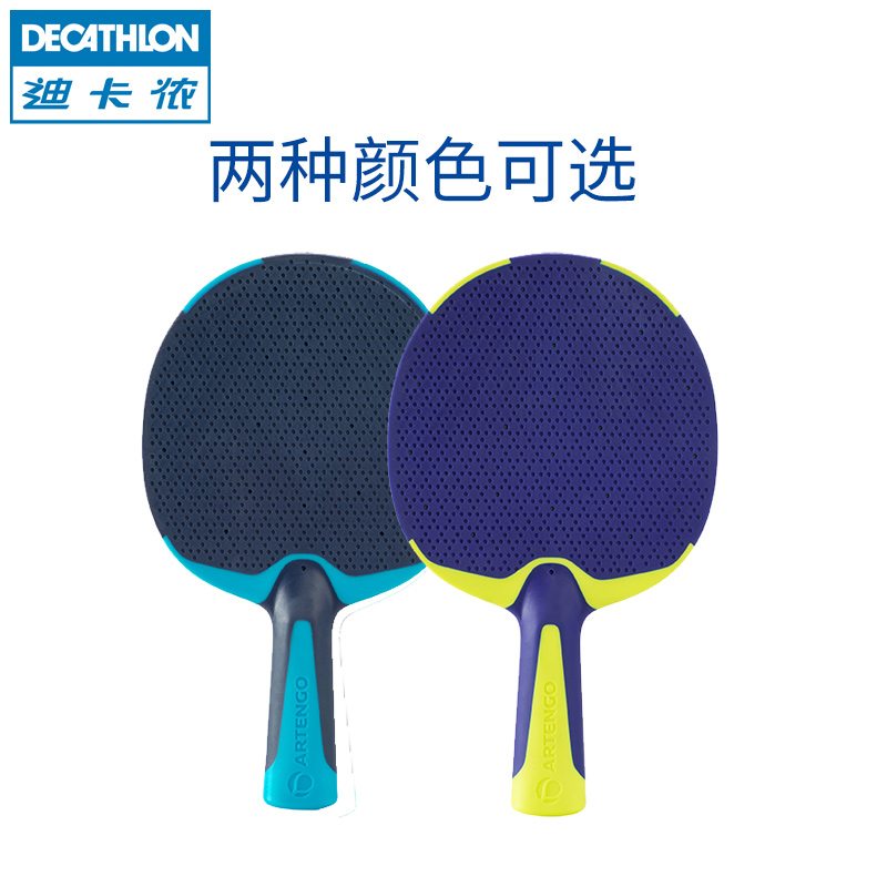 a4ebb88a910829 Decathlon official website outdoor table tennis racket finished racket  horizontal shot plastic durable waterproof beginner ping ...