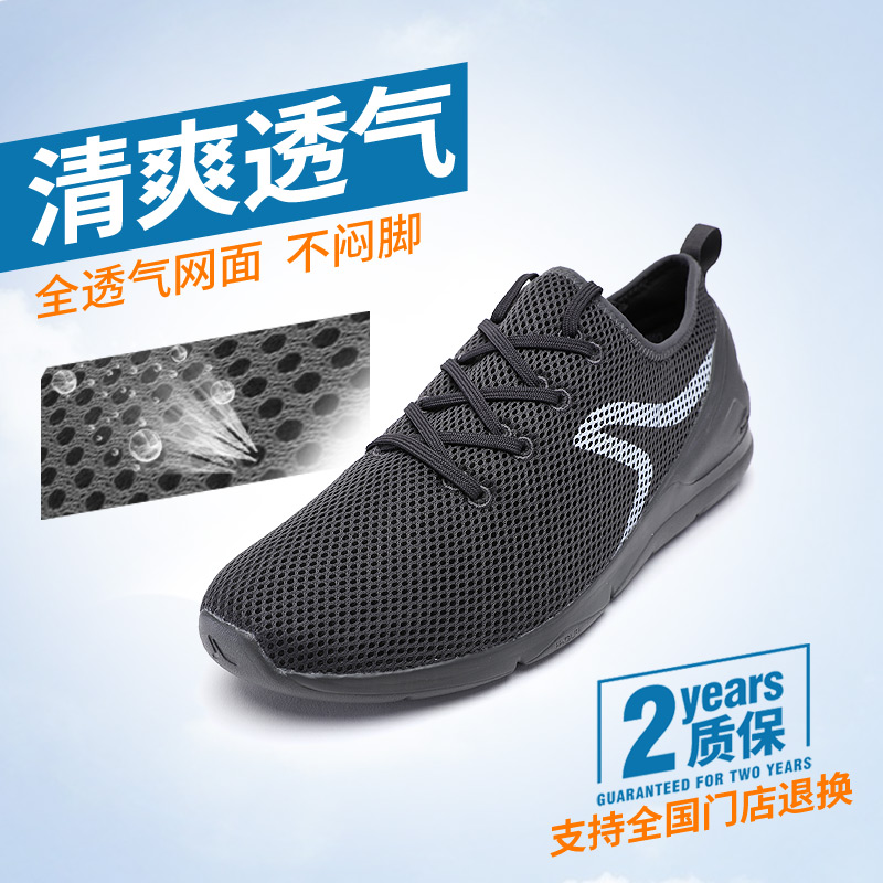 f878cfa4d0 ... Decathlon flagship store sports shoes men's shoes summer authentic  breathable lightweight shoes mesh casual shoes FEEL