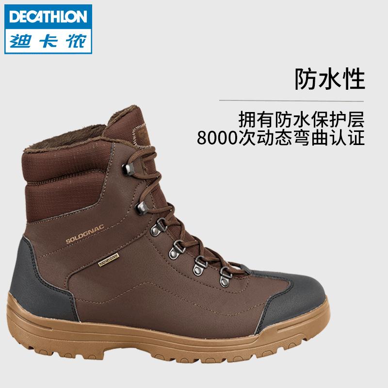 c5847e5aa Decathlon outdoor hiking boots men s waterproof non-slip shock absorption hiking  walking shoes boots solognac