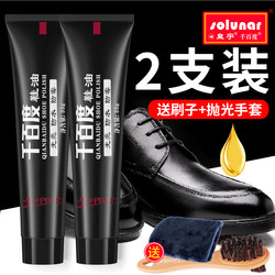 Leather maintenance oil leather shoe polish male black colorless universal white shoe polish artifact transparent advanced complementary color repair