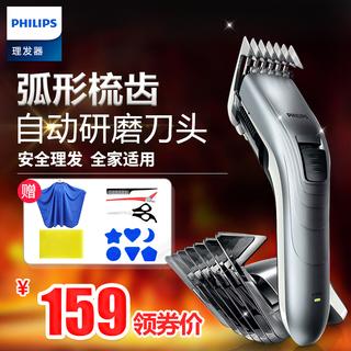 Машинки для стрижки волос,  Philips электрический парикмахерская  QC5130 тип зарядки электричество толкать сын брить волосы нож для взрослых бытовой электрический толкать ножницы, цена 2152 руб