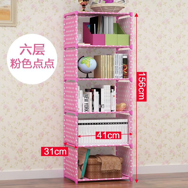 6 этаж розовый Немного - цена 24,9 юаня