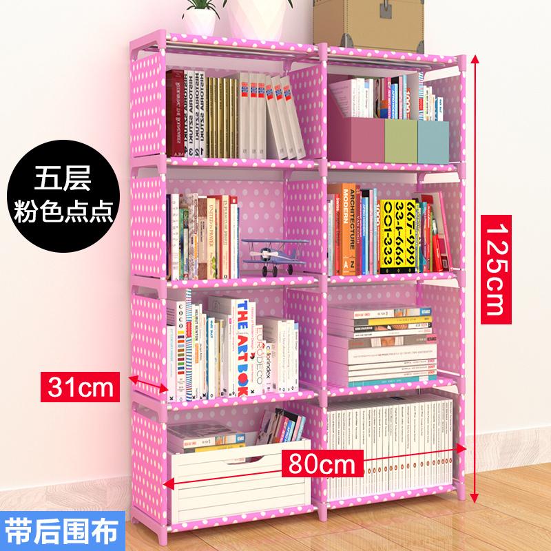 Двухрядный 5 слоев розовый Немного【 обновление стиль С задней тканью】- цена 34,9 юаней