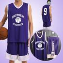 团购定制男潮运动篮球服套装
