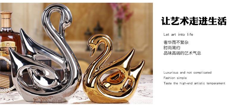 创意陶瓷工艺品结婚礼物客厅电视柜摆件现代家居装饰品电镀天鹅