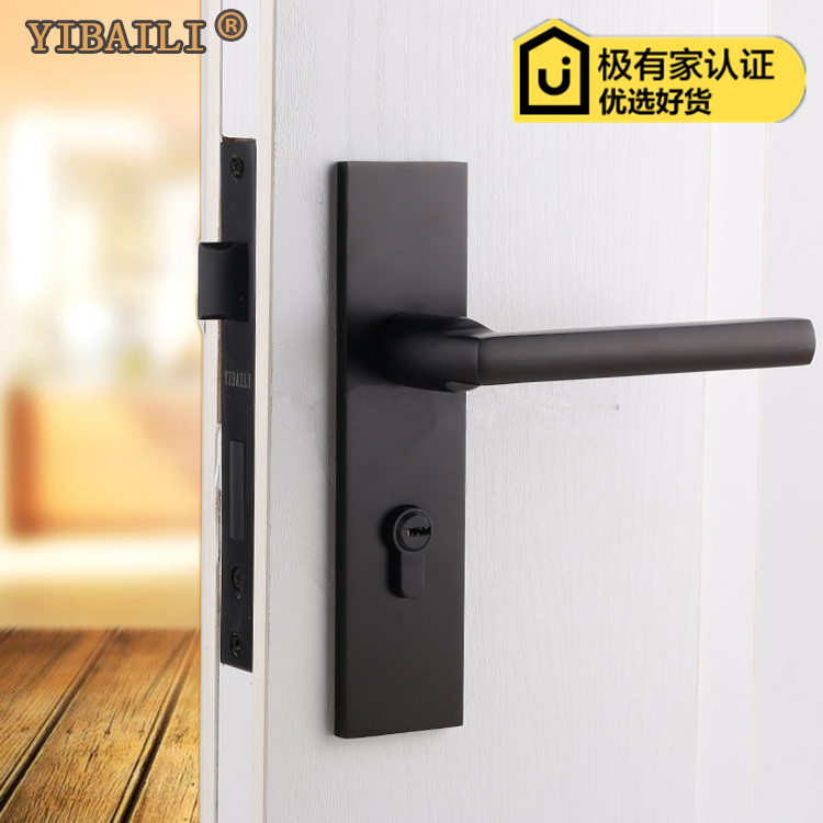 Delicieux American Black Space Aluminum Door Lock Modern Simple Room Door Lock Indoor  Square Door Handle Mute