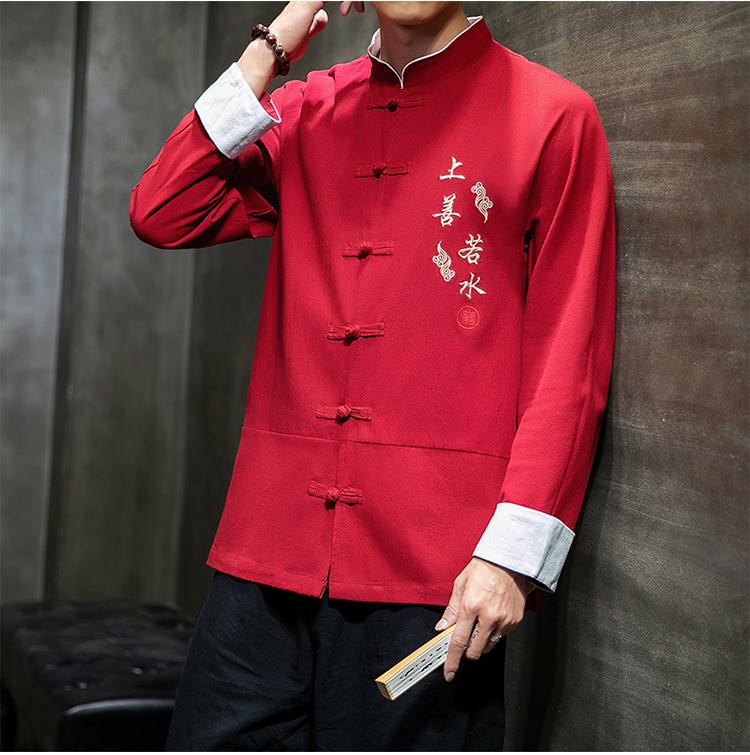 W基地中国风秋装男士上善若水刺绣长袖衬衫黑色 A032/C21/55控68