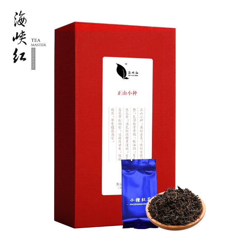买一送一丨正山小种红茶礼盒100g*2盒