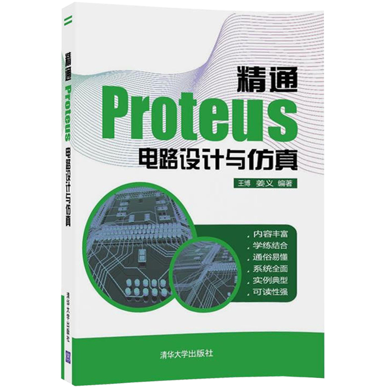 Mastering Proteus Circuit Design and Simulation Microcontroller Simulation  Examples Analog and Digital Circuit Simulation and Analysis Proteus