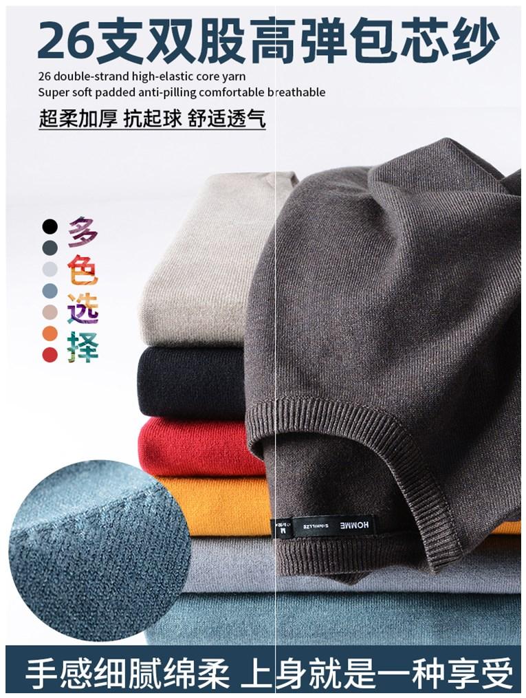 Áo len cổ lọ nam mùa thu đông 2019 cộng với phần nhung dày Xu hướng Hàn Quốc áo len nửa cổ cao - Áo len cổ tròn