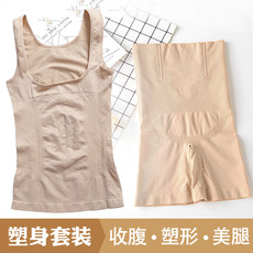 Body shaping clothes, abdominal pants, corset, waist shaping, fat burning, body shaping top, body shaping corset, abdominal magical device, split set