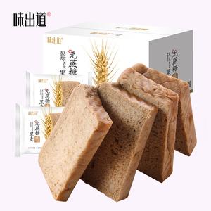 无蔗糖黑麦吐司面包500g