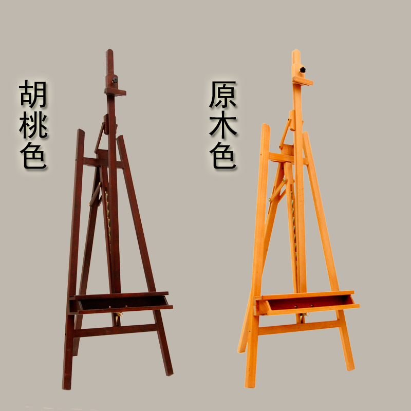 Beech front-leaning lyre wooden easel bracket oil painting adult sketch  display wooden frame painting material