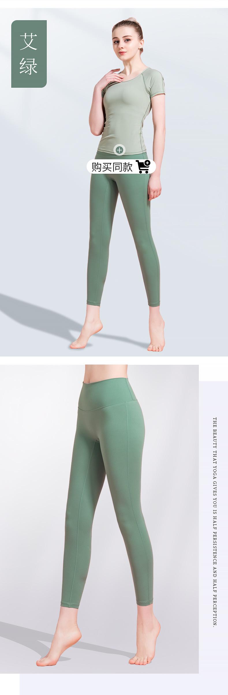 梵美人专业裸感瑜珈裤女外穿无尴尬线高腰紧身运动健身九分裤详细照片