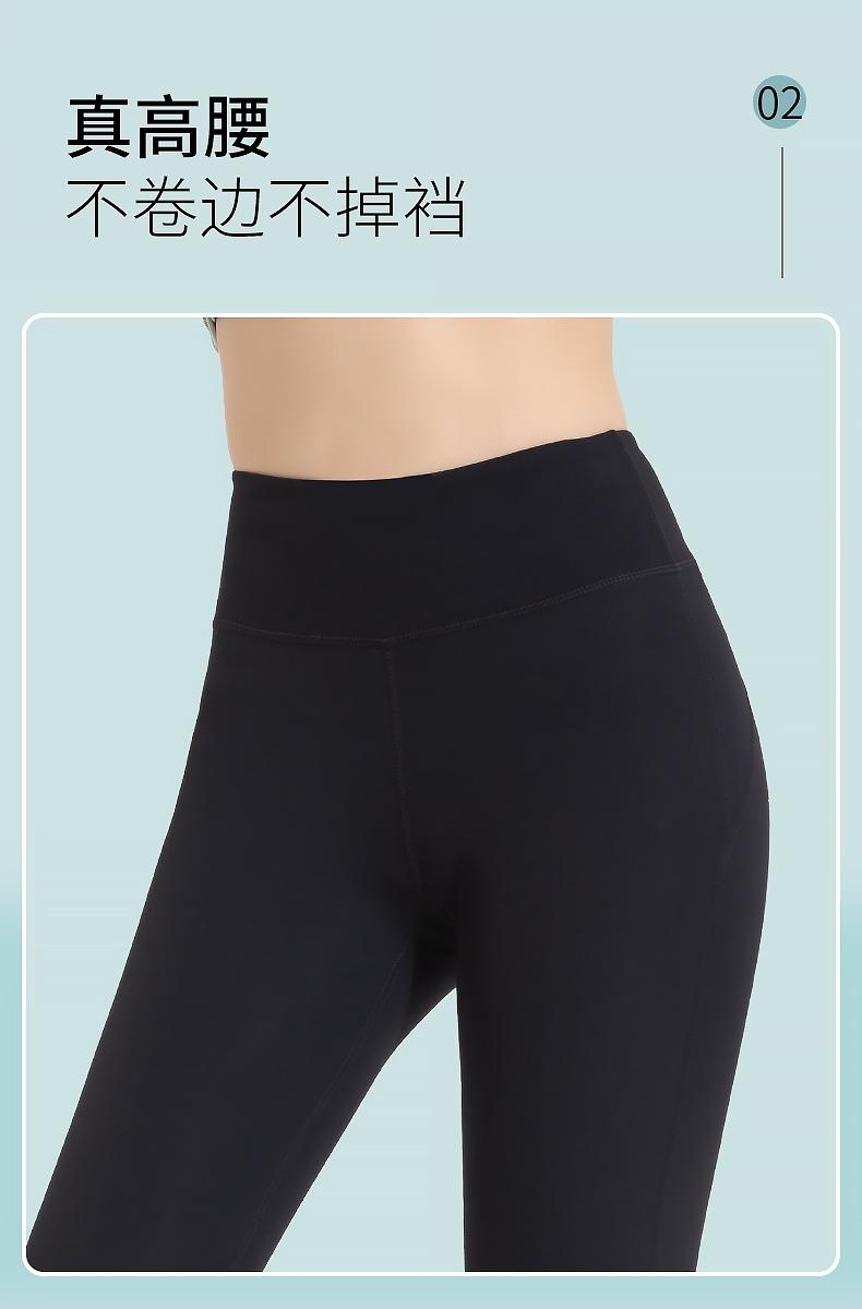 梵美人专业瑜珈裤女夏薄款外穿高腰提臀大尺码九分裤裸感运动健身服详细照片