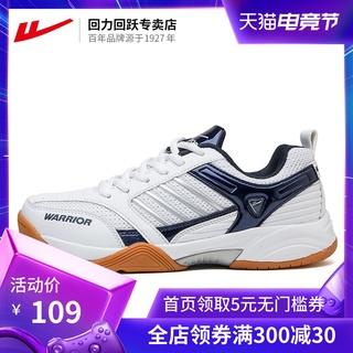 Для большого тенниса,  Warrior/ вернуть силу бадминтон обувной мужской и женщины скольжение воздухопроницаемый любителей путешествие движение 2020 новый баскетбол обувной, цена 1535 руб