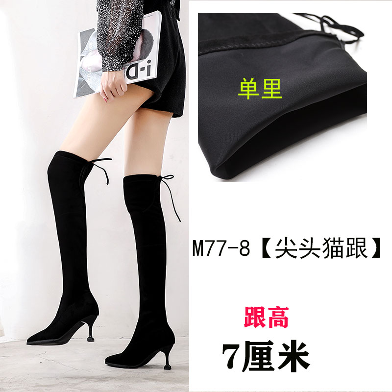 BLACK-M77-8-【单里】 POINTED HEAD - CAT WITH -7 CM