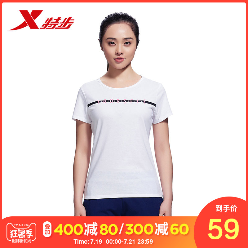 Special step female short sleeve 2019 summer new comprehensive training sports short T-shirt female comfortable lightweight breathable simple women's shirt