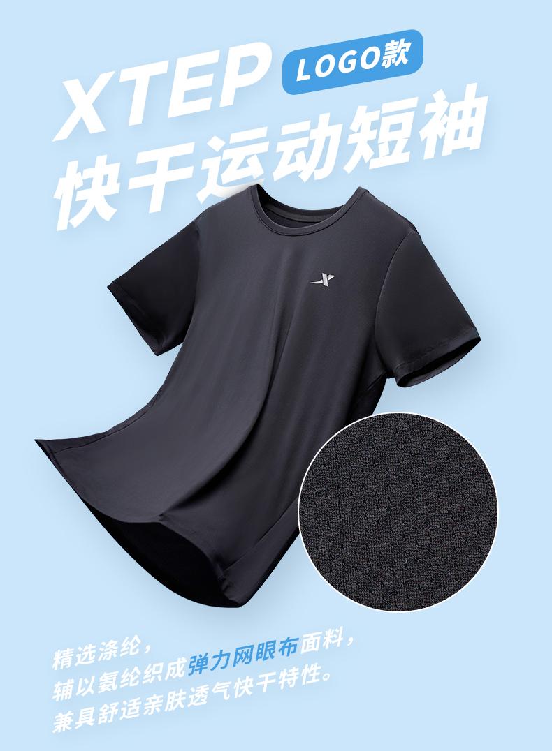 特步运动短袖T恤男2021夏季薄款速干衣男装冰丝体恤上衣健身半袖 图3