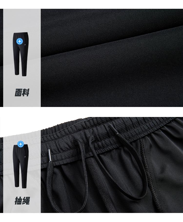 特步 速干运动裤 梭织束脚长裤 图8