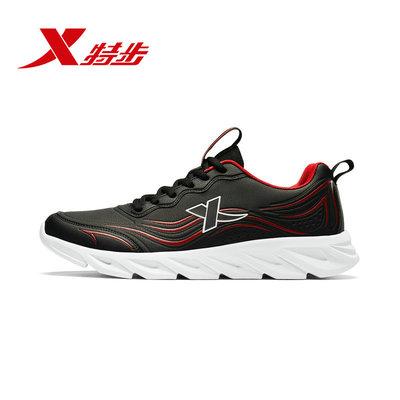 【到手价109】特步男鞋跑鞋2019秋季新款皮面运动鞋跑鞋跑步鞋男