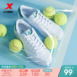 Xtep board shoes men's shoes spring 2021 new couple casual shoes sports shoes official website flagship women's shoes white shoes