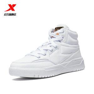 特步官网高帮板鞋女 2020秋季新款运动鞋ins潮鞋白色正品休闲鞋子