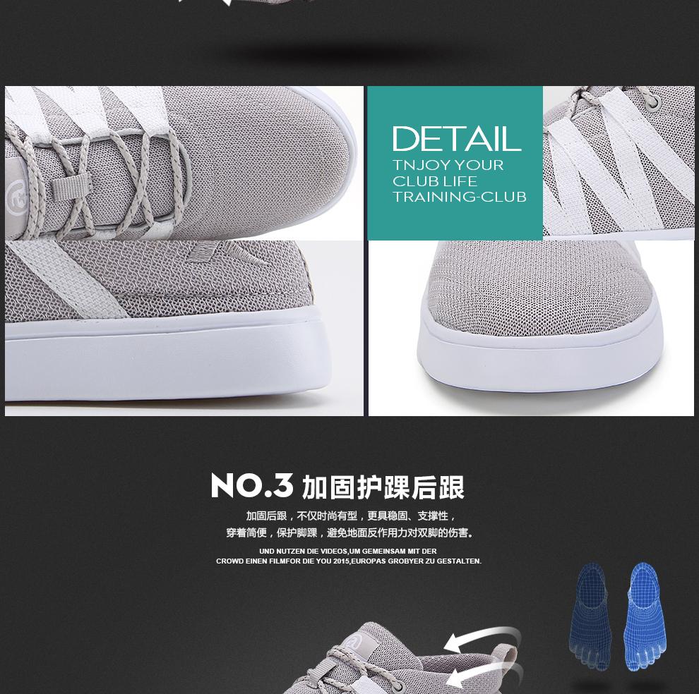 特步 夏秋男板鞋 新品滑板鞋轻便百搭白色男学生运动鞋984119319176-