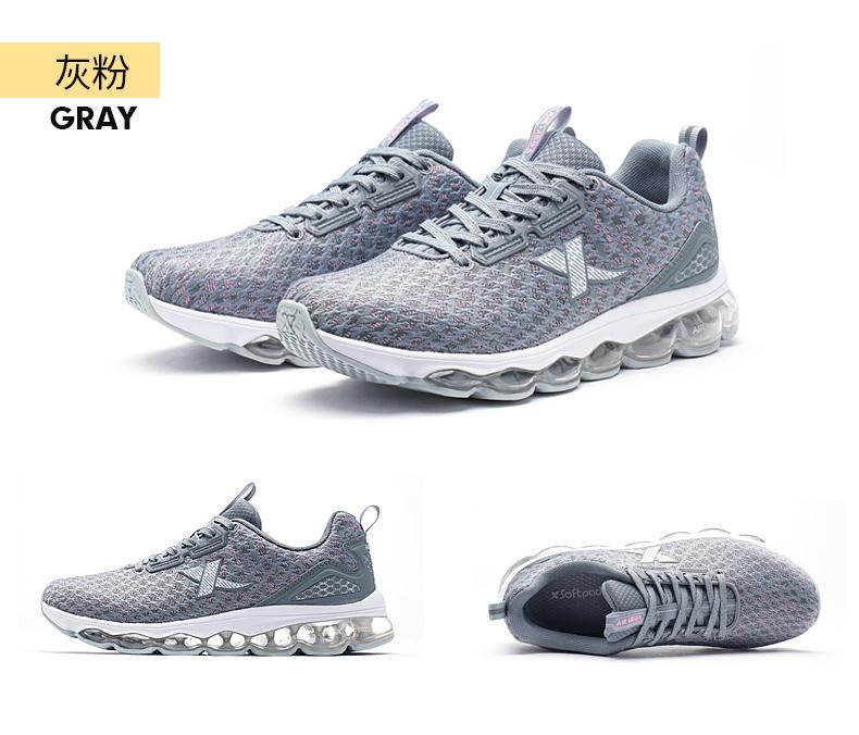 特步 女子春季跑步鞋 982118119087-